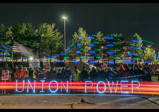 Union Power